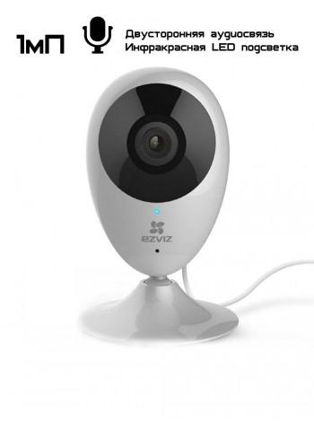 Беспроводная WiFi камера с установкой